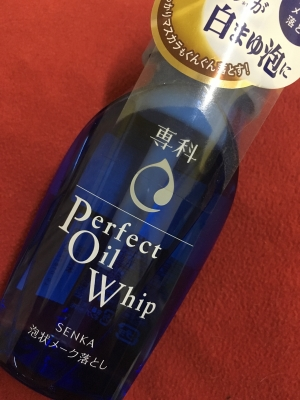 Perfect Oil Whip