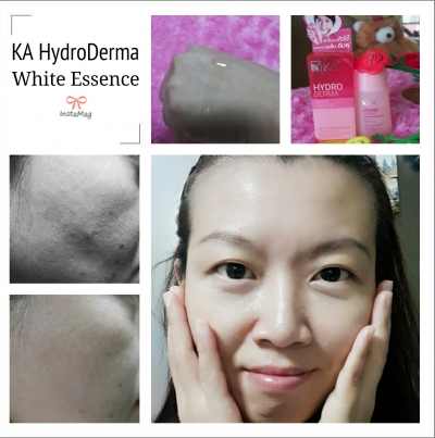 HydroDerma White Essence