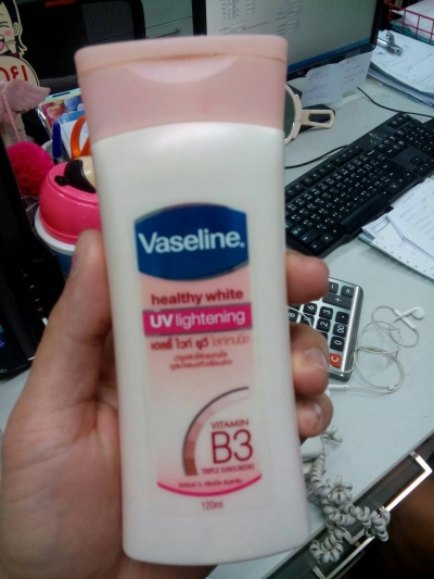 Vaseline Healthy White Skin Lightening Lotion