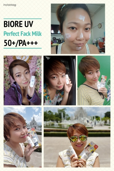 UV Perfect Face Milk 50+/PA+++