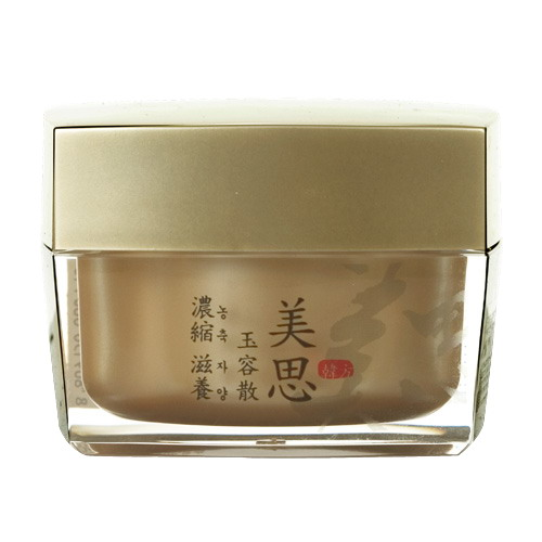 Jade Face Powder Concentrated Nutrition Cream