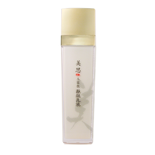 Jade Face Powder Clear Face Milky Lotion
