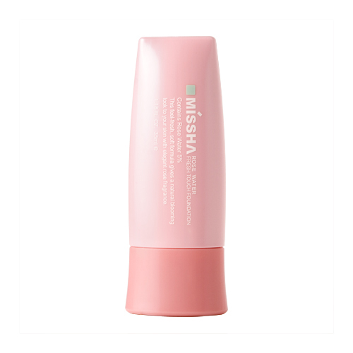 Rose Water Fresh Touch Base (Green)