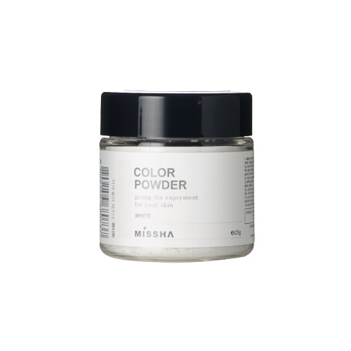 Color Powder (White)