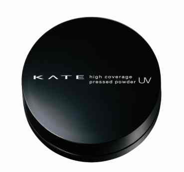 HIGH COVER UV PRESSED POWDER - Natural Brown/Dark Brown WINTER 2009