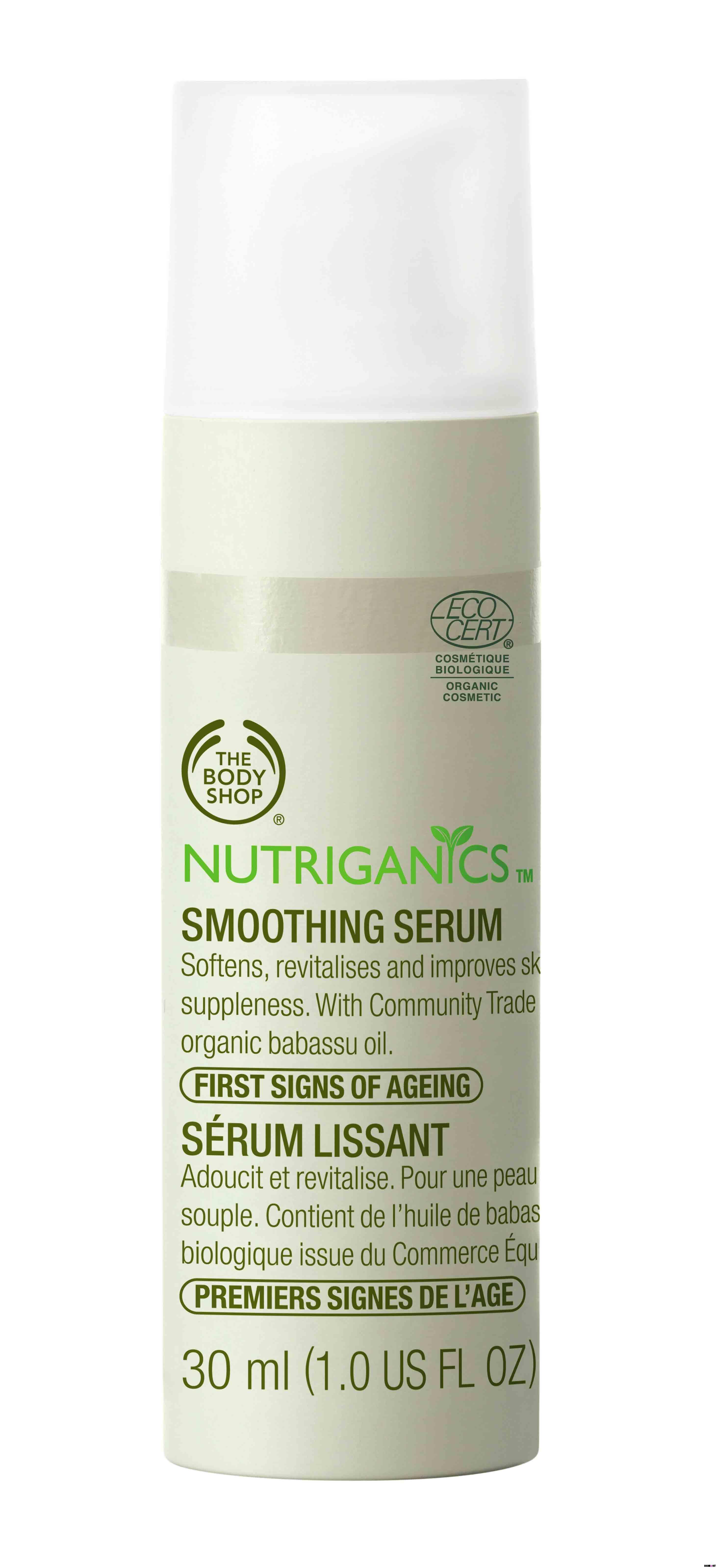 Nutriganics Smoothing Serum (Hero)