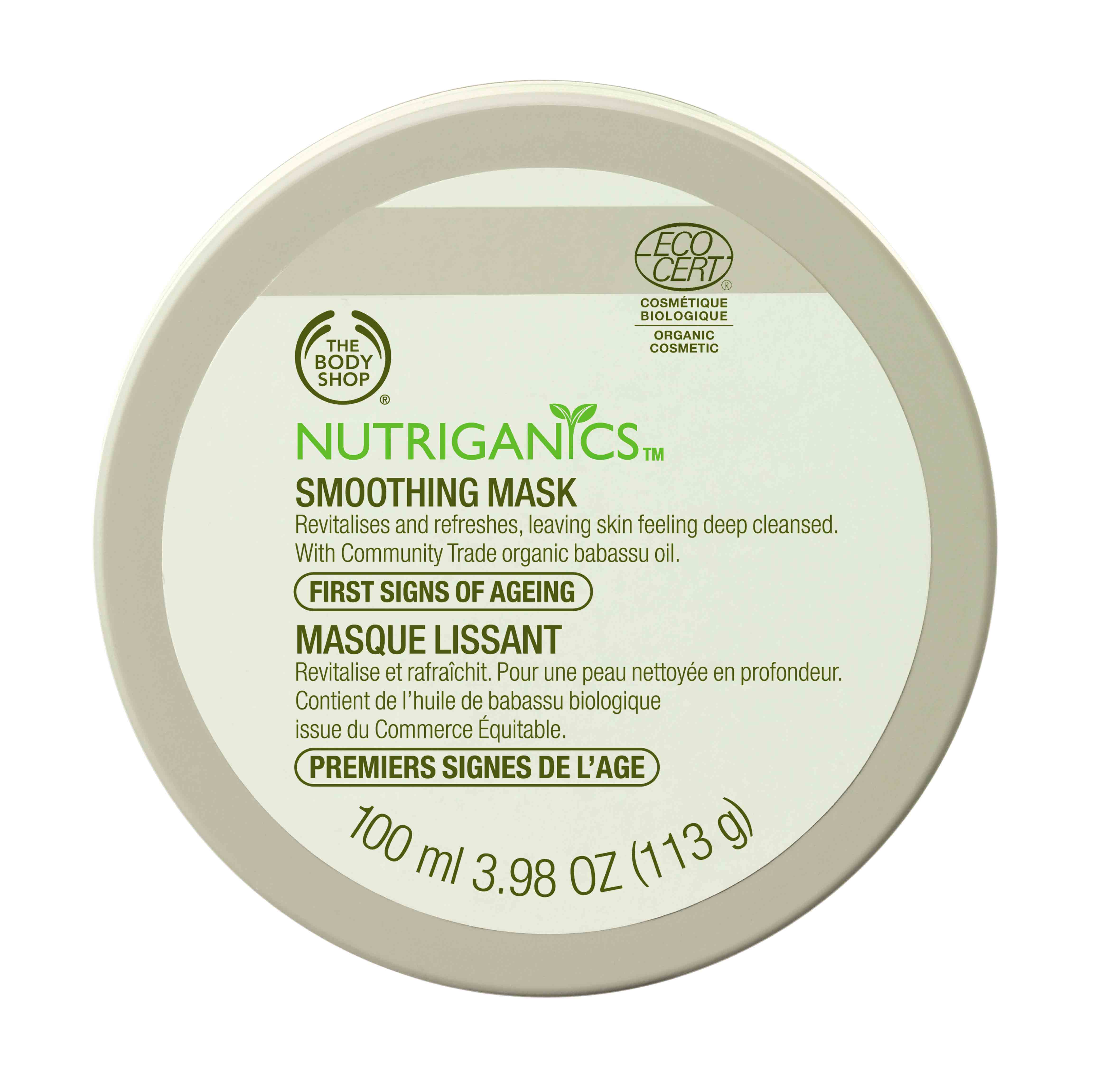 Nutrigtanics Smoothing Mask (Hero)