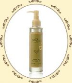 Green Tea Cleansing Oil