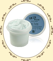 Blue Marine Body Cream