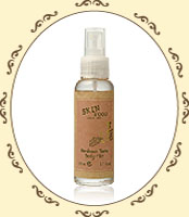 Bordeaux Body Mist