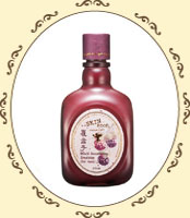 Black Raspberry Emulsion (for men)