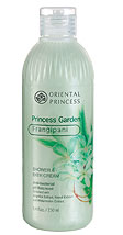 Princess Garden Frangipani Shower & Bath Cream