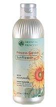 Princess Garden Sunflower Body Moisturiser