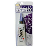Nameraka Honpo Isoflavone Medicated Essence