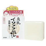 Nameraka Honpo Facial Soap