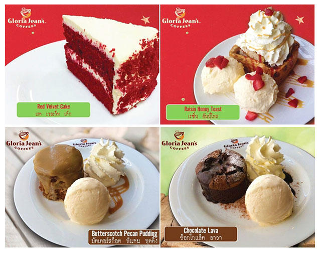 Gloria Jean's Coffee desert menu