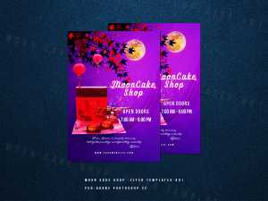 Moon Cake Shop -Flyer Templates