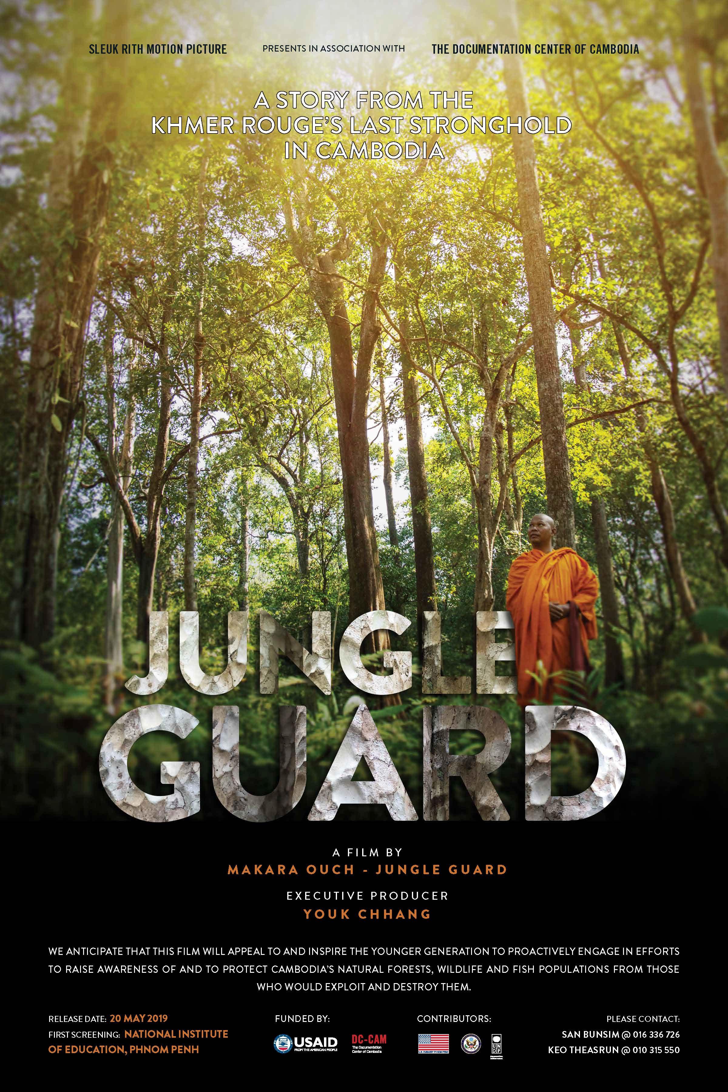 FILM SCREENING : JUNGLE GUARD (20 MAY 2019)