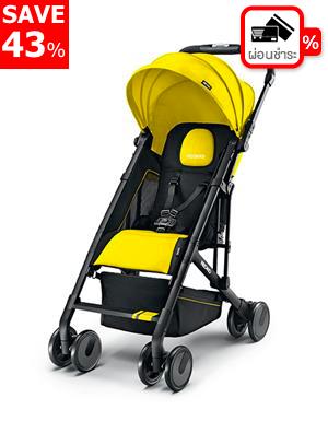 รถเข็นเด็ก RECARO รุ่น Easylife สีเหลือง