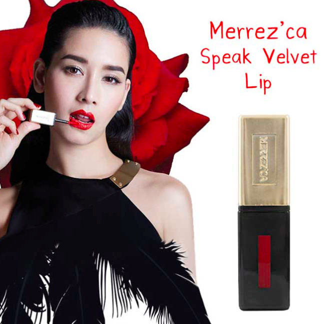 Merrez'ca Speak Valvet#201