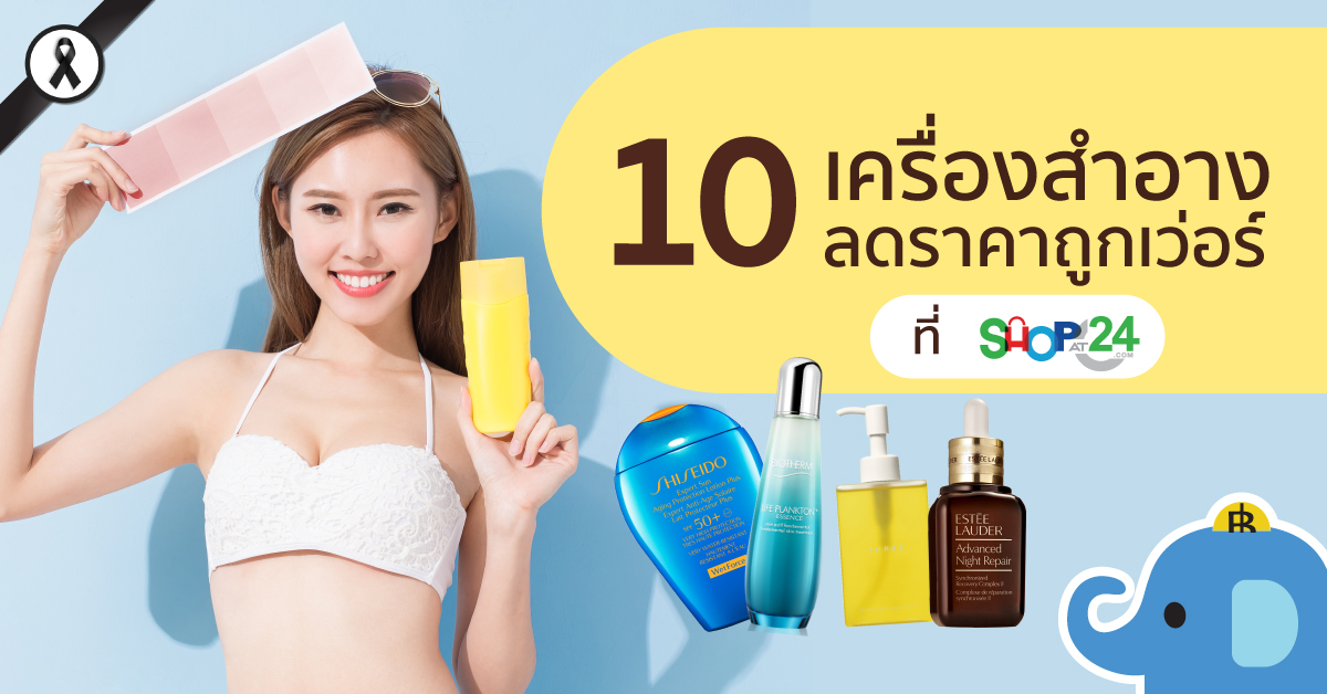 10-skincare-fb-1