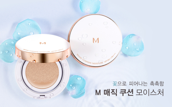 missha-m-magic-cushion-moisture-poster