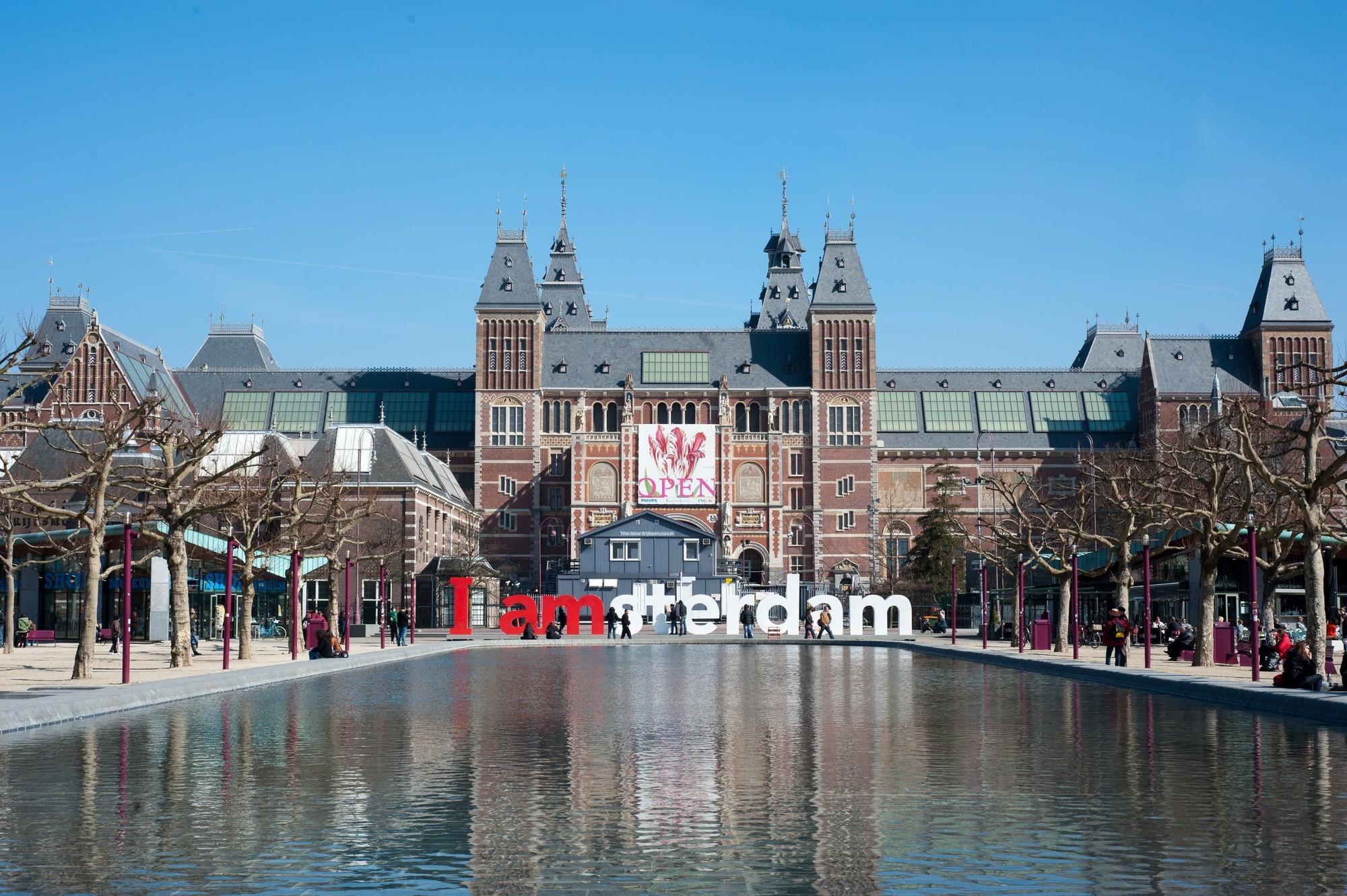 Rijksmuseum พิพิธภัณฑ์แห่งชาติอัมสเตอร์ดัม
