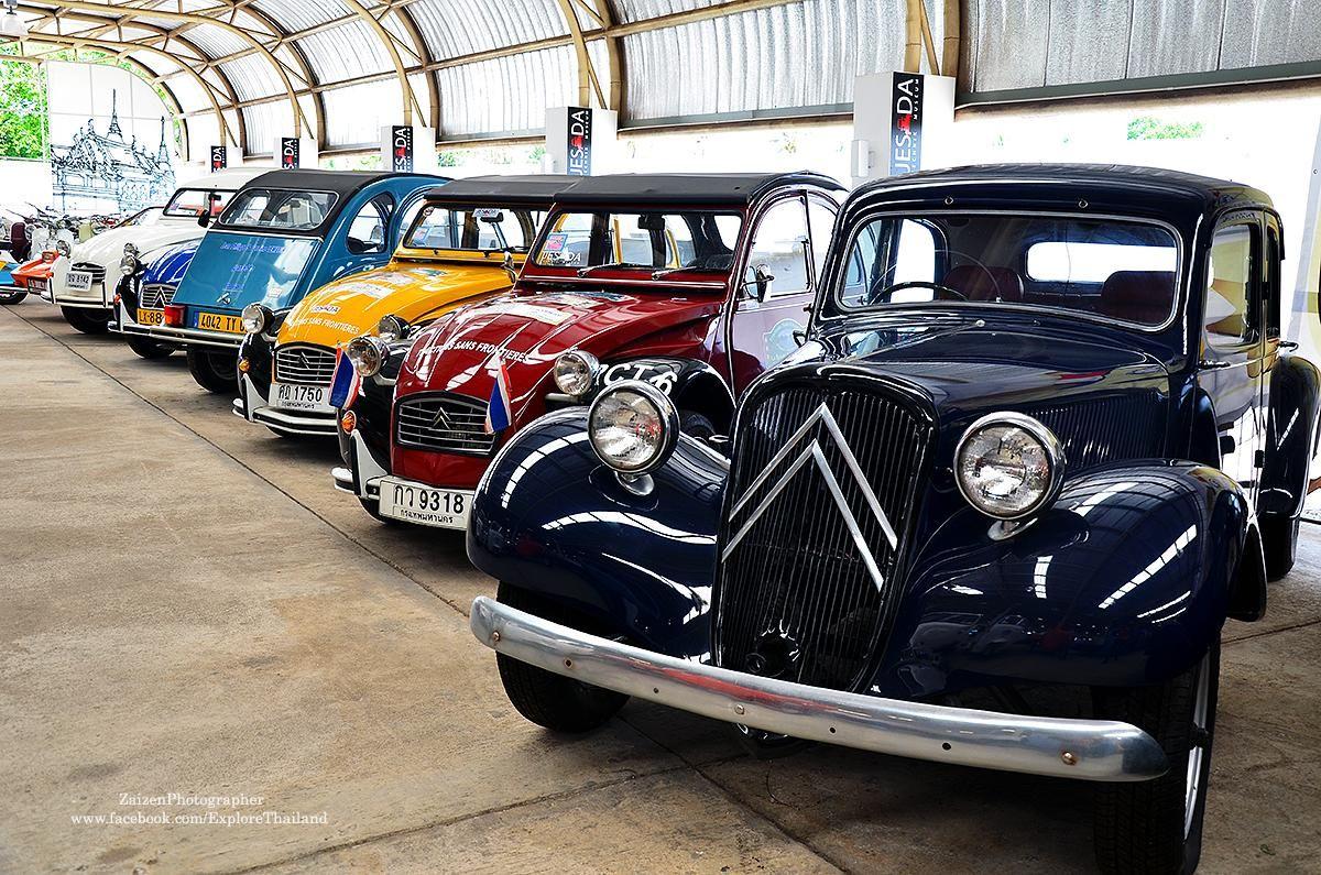 พิพิธภัณฑ์รถเก่า