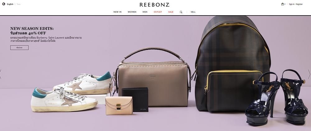 กระเป๋าแบรนด์เนม reebonz