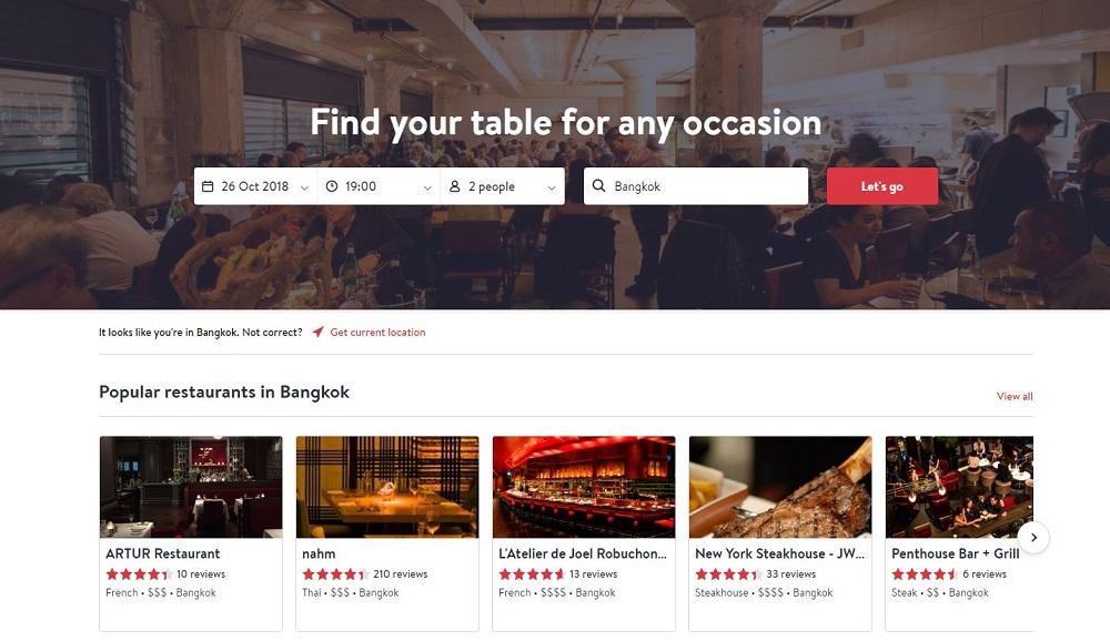คูปอง Booking com