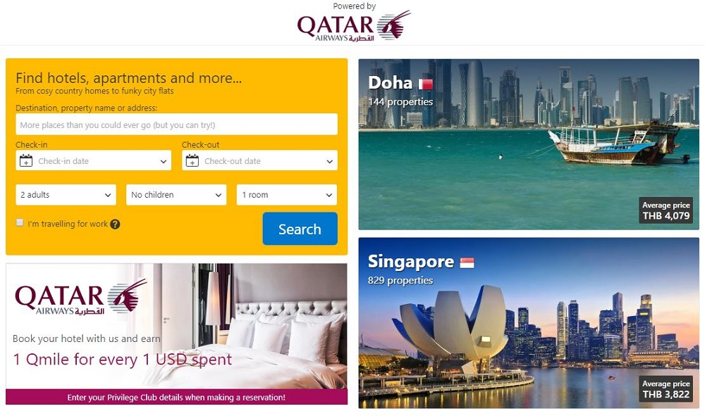คูปอง Qatar
