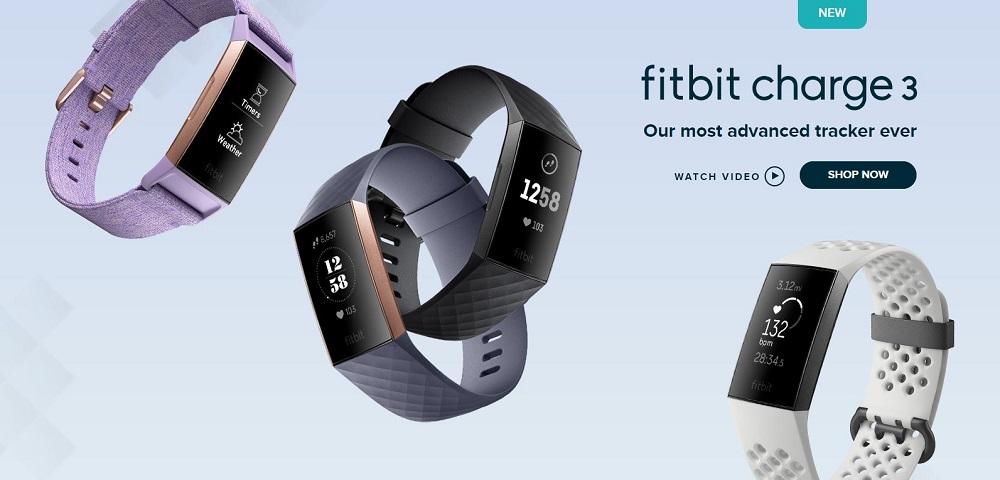ดีล Fitbit