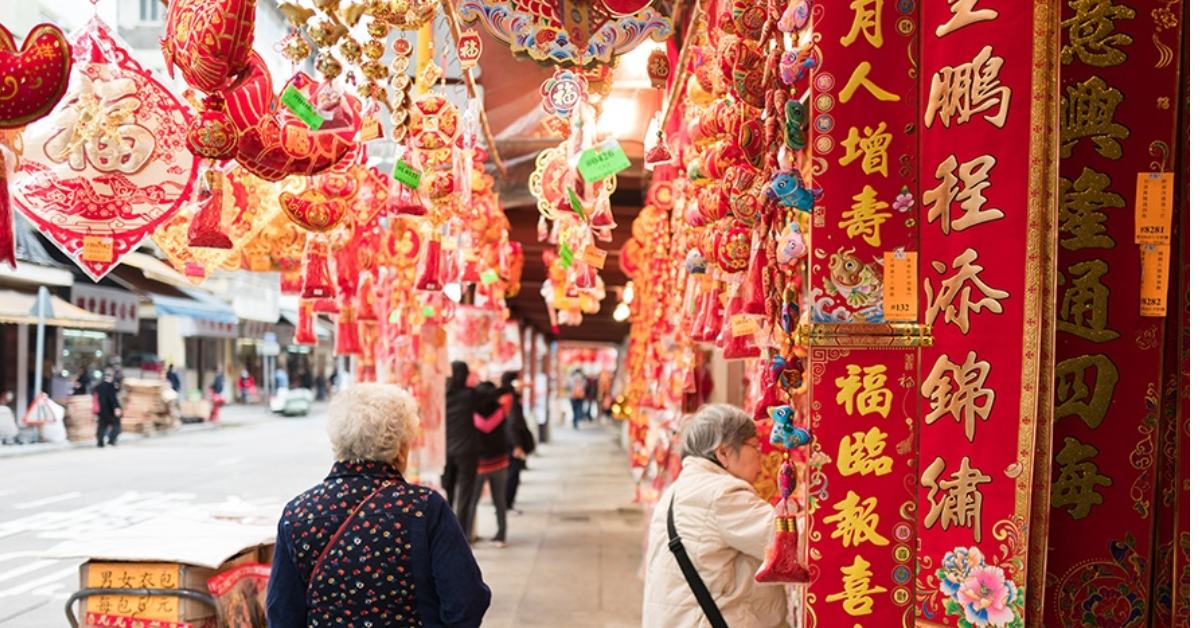 ที่เที่ยว ตรุษจีน ฮ่องกง