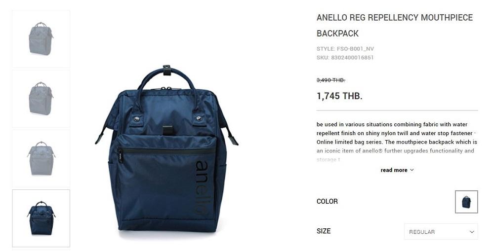 ดีลส่วนลด Anello