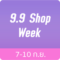 99 Shop Week
