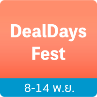 Deal Days Fest
