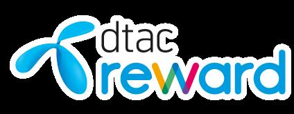 dtac rewards