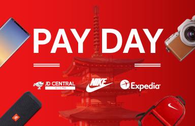โปรโมชั่น Payday