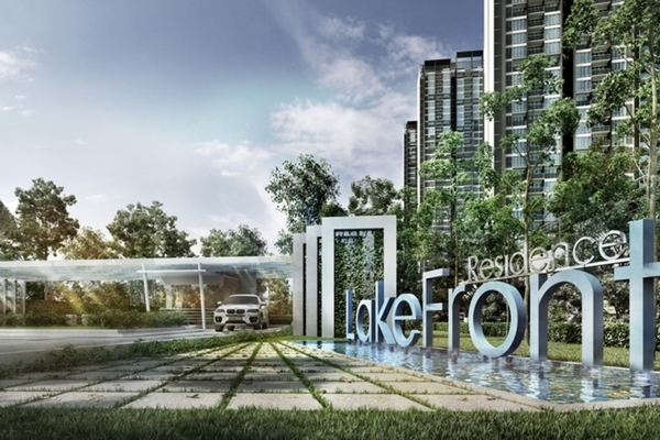 LakeFront Residence's cover picture