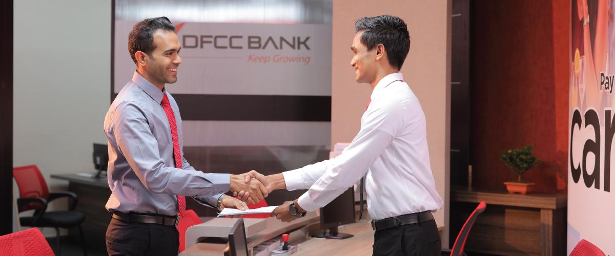 DFCC Personal Loan