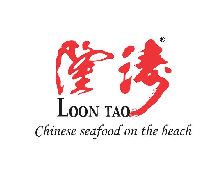 Loon Tao
