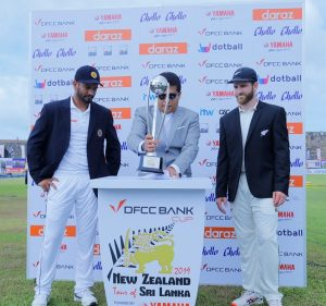 DFCC Bank Cup for 2019 New Zealand Tour of Sri Lanka unveils at Galle International Cricket Stadium 2