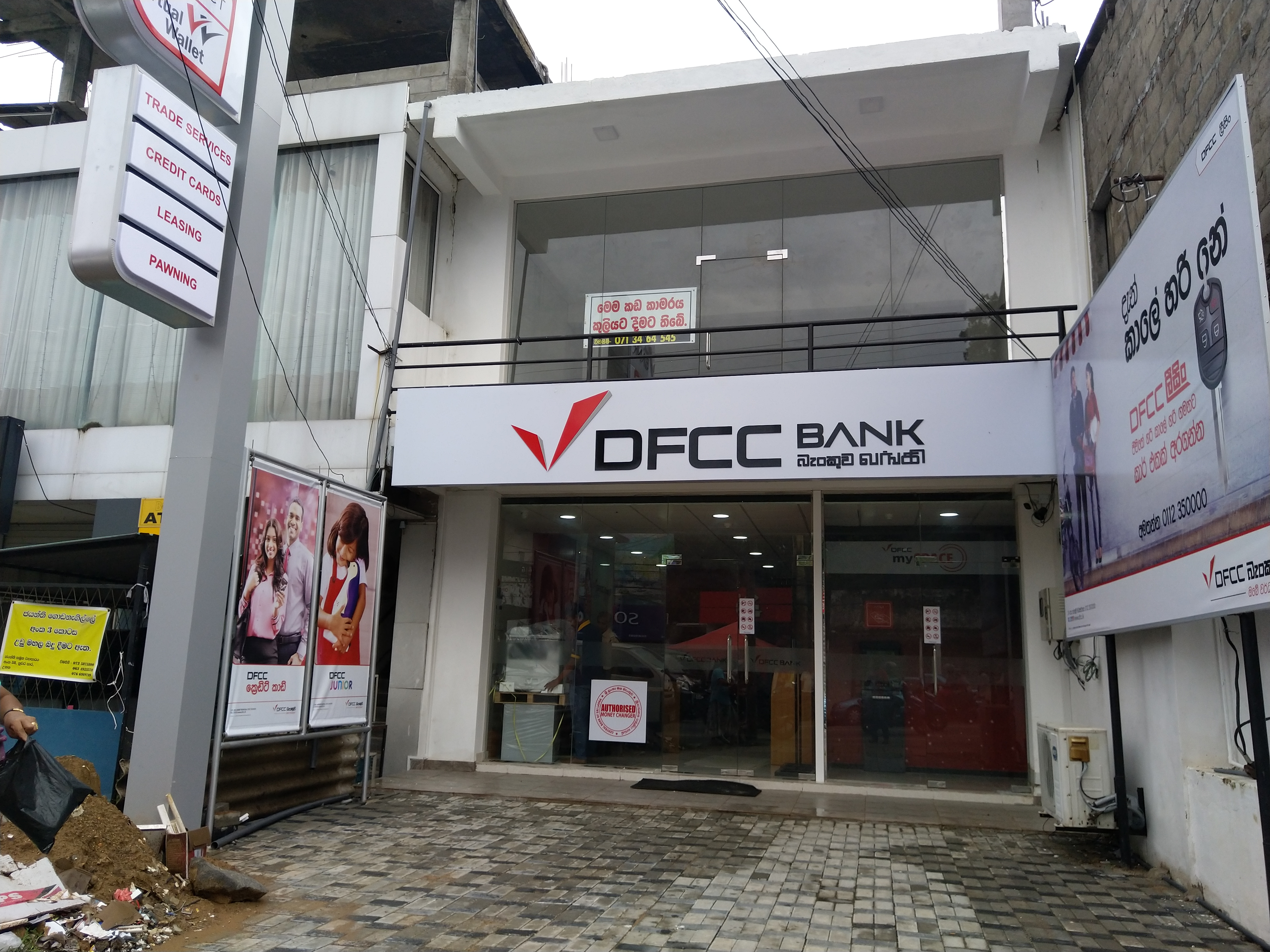 DFCC Bank opens 20 branches across Sri Lanka within 30 Days 2