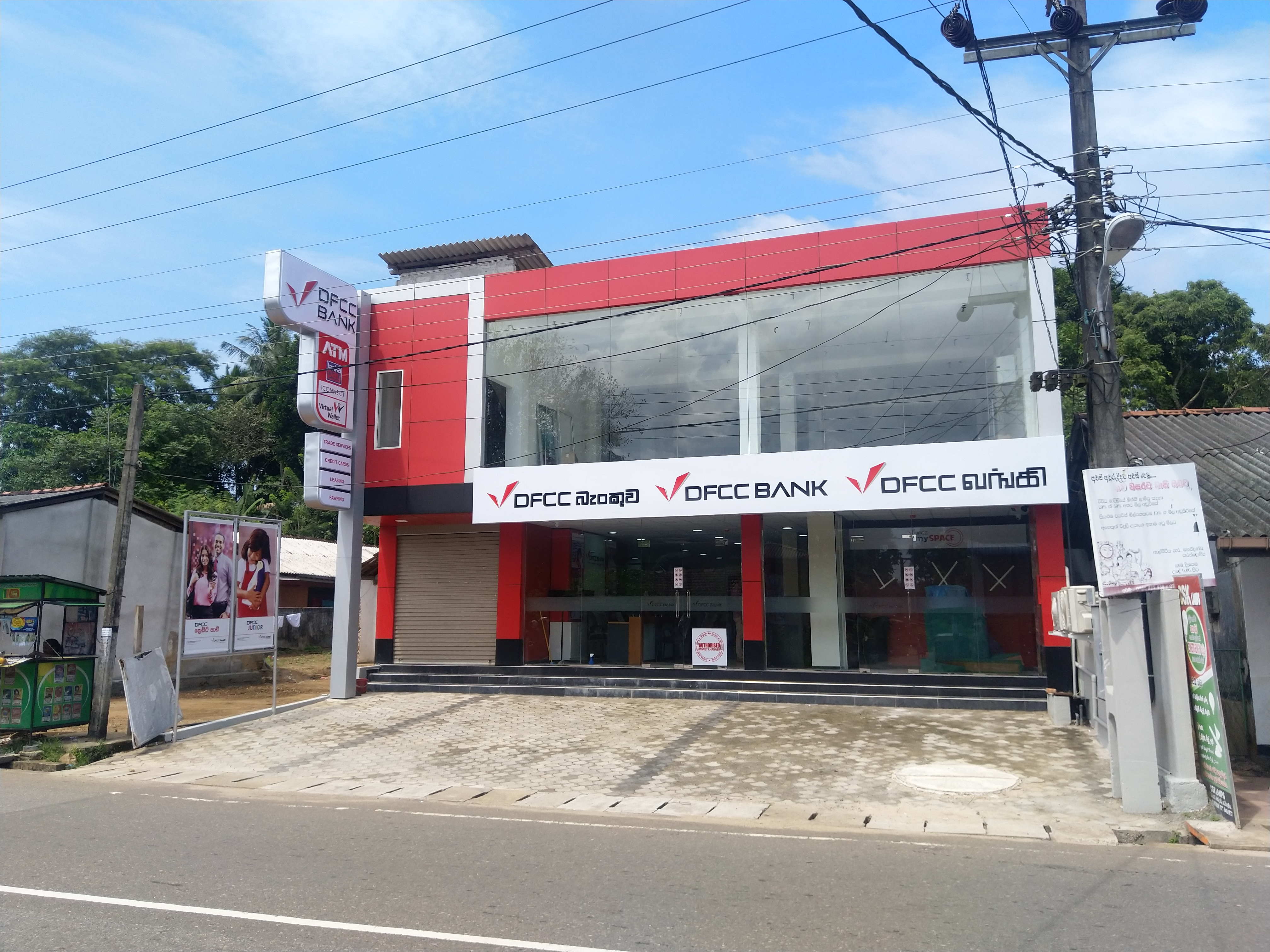 DFCC Bank opens 20 branches across Sri Lanka within 30 Days 4