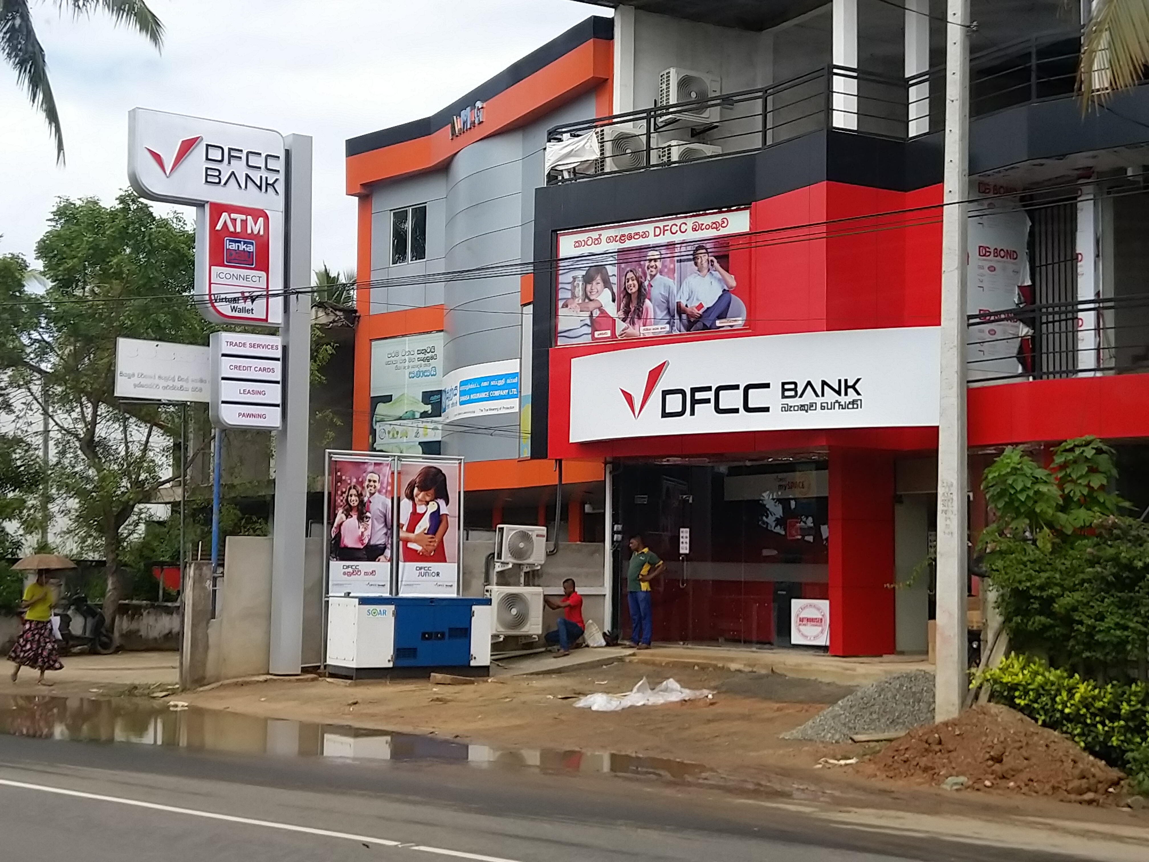 DFCC Bank opens 20 branches across Sri Lanka within 30 Days 3