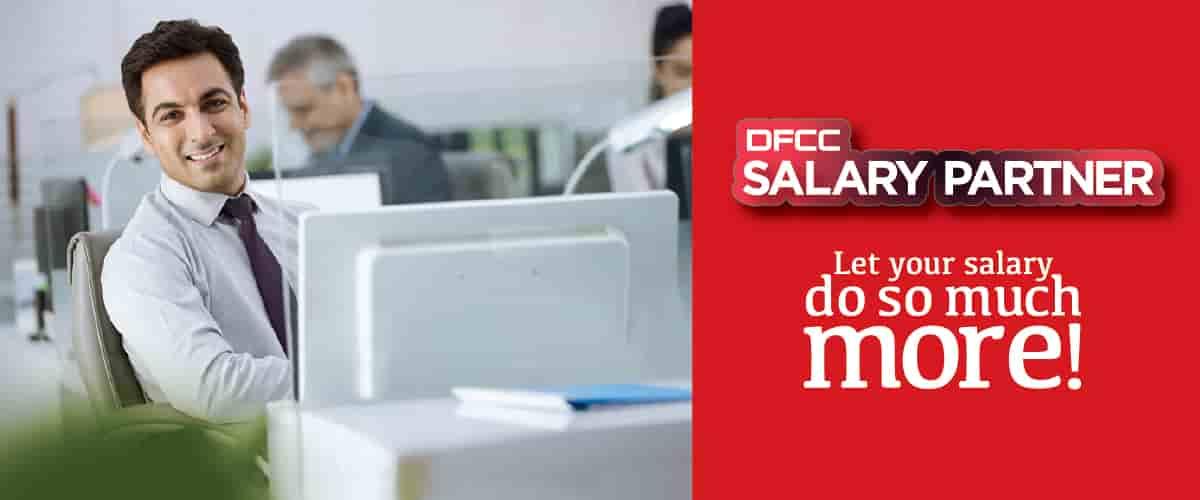 DFCC Salary Partner