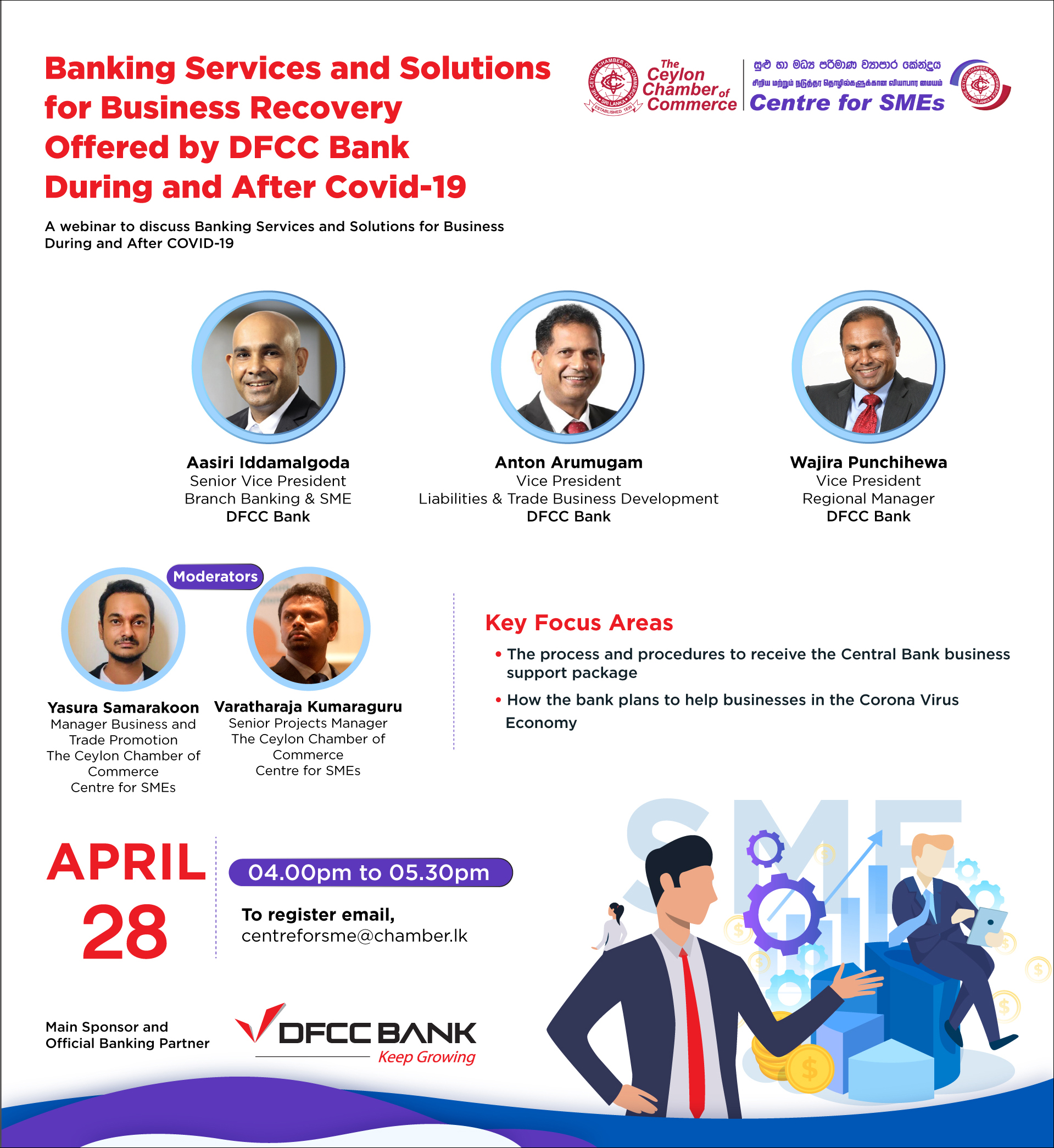 DFCC partners Ceylon Chamber to host webinar guiding SMEs through the COVID-19 outbreak 1