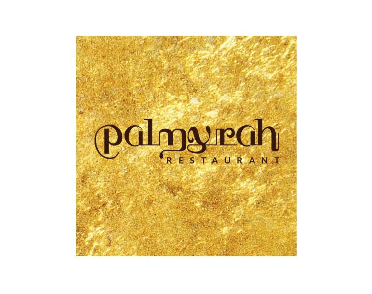 Palmyrah