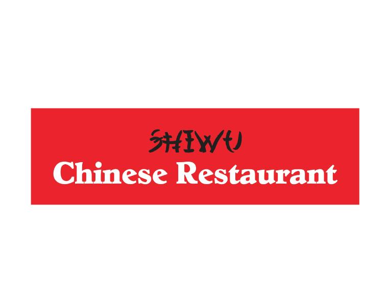Shiwu Chinese Restaurant | Marino Mall