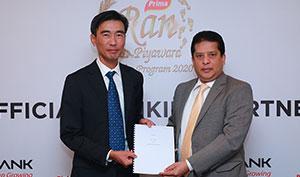 DFCC Bank signs as Official Banking Partner of Prima Ran Piyawara Loyalty Program